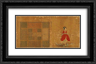 Portrait of Lady Su Hui with a Palindrome in the Manner of Zhu Shuzheng 24x16 Black or Gold Ornate Framed and Double Matted Art Print by Guan Daosheng