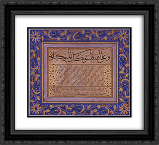 Calligraphic Writing in Sulus and Nesih scripts 22x20 Black or Gold Ornate Framed and Double Matted Art Print by Hafiz Osman