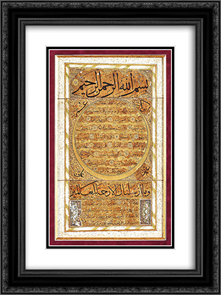 Hilye 18x24 Black or Gold Ornate Framed and Double Matted Art Print by Hafiz Osman