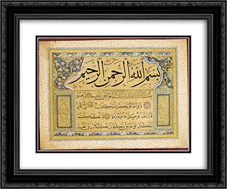 Murakka (calligraphic album) 24x20 Black or Gold Ornate Framed and Double Matted Art Print by Hafiz Osman