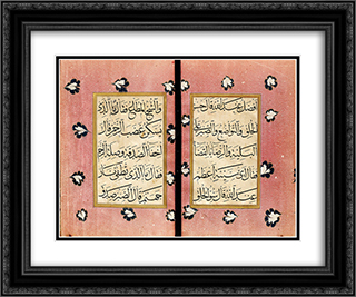 Prayer manual 24x20 Black or Gold Ornate Framed and Double Matted Art Print by Hafiz Osman