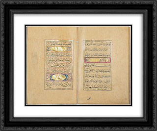 unknown title 24x20 Black or Gold Ornate Framed and Double Matted Art Print by Hafiz Osman