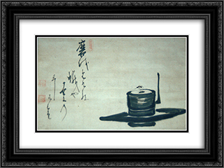 Ant on a Stone Mill 24x18 Black or Gold Ornate Framed and Double Matted Art Print by Hakuin Ekaku