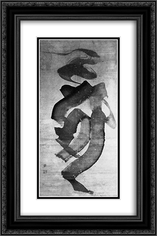 Bonji 16x24 Black or Gold Ornate Framed and Double Matted Art Print by Hakuin Ekaku