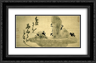 Bonseki 24x16 Black or Gold Ornate Framed and Double Matted Art Print by Hakuin Ekaku