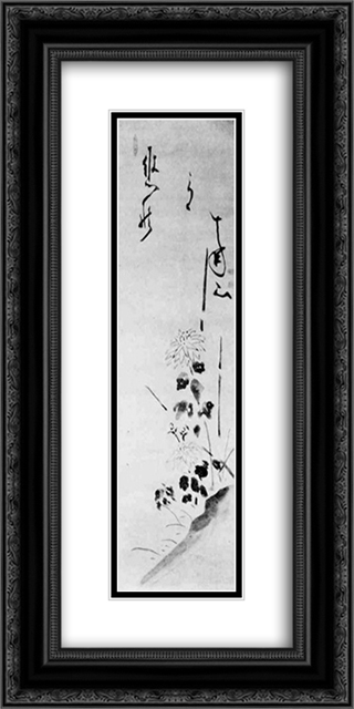 Chrysanthemums 12x24 Black or Gold Ornate Framed and Double Matted Art Print by Hakuin Ekaku