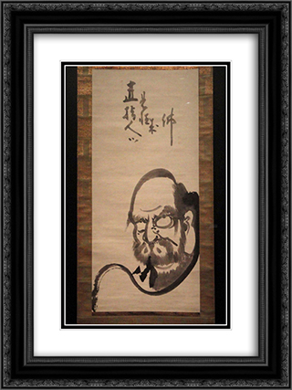 Daruma 18x24 Black or Gold Ornate Framed and Double Matted Art Print by Hakuin Ekaku