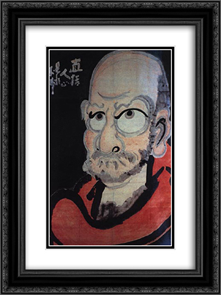 Daruma in Red 18x24 Black or Gold Ornate Framed and Double Matted Art Print by Hakuin Ekaku