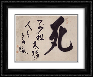 Death 24x20 Black or Gold Ornate Framed and Double Matted Art Print by Hakuin Ekaku