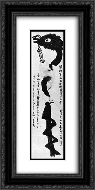 Dragon Staff 12x24 Black or Gold Ornate Framed and Double Matted Art Print by Hakuin Ekaku