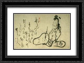 Hitomaro 24x18 Black or Gold Ornate Framed and Double Matted Art Print by Hakuin Ekaku