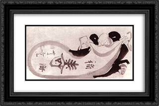 Hotei with his Treasure Bag 24x16 Black or Gold Ornate Framed and Double Matted Art Print by Hakuin Ekaku