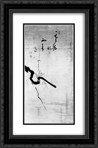 Plum and Sparrow 16x24 Black or Gold Ornate Framed and Double Matted Art Print by Hakuin Ekaku