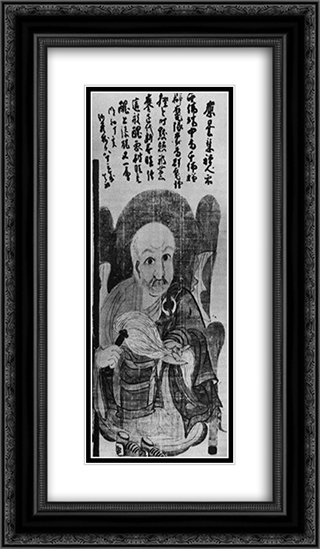 Self-portrait 14x24 Black or Gold Ornate Framed and Double Matted Art Print by Hakuin Ekaku
