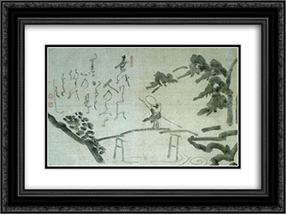 The Bridge at Mama 24x18 Black or Gold Ornate Framed and Double Matted Art Print by Hakuin Ekaku