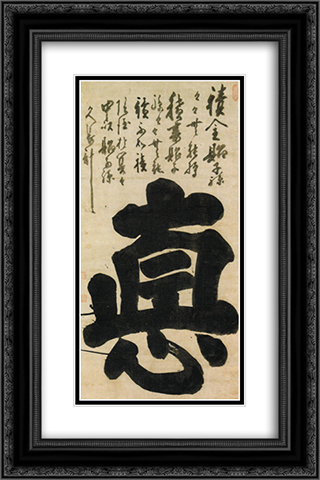 Virtue 16x24 Black or Gold Ornate Framed and Double Matted Art Print by Hakuin Ekaku