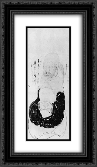 Zazen 14x24 Black or Gold Ornate Framed and Double Matted Art Print by Hakuin Ekaku