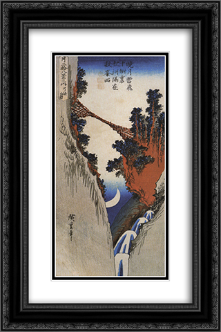 A bridge across a deep gorge 16x24 Black or Gold Ornate Framed and Double Matted Art Print by Hiroshige