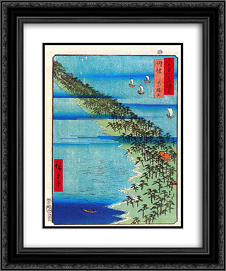 Amanohashidate Peninsula in Tango Province 20x24 Black or Gold Ornate Framed and Double Matted Art Print by Hiroshige