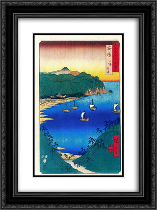 Bay at Kominato in Awa Province 18x24 Black or Gold Ornate Framed and Double Matted Art Print by Hiroshige