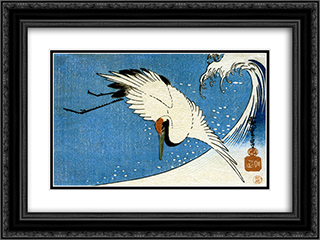 Crane and Wave 24x18 Black or Gold Ornate Framed and Double Matted Art Print by Hiroshige