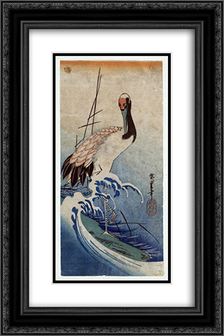 Crane in Waves 16x24 Black or Gold Ornate Framed and Double Matted Art Print by Hiroshige