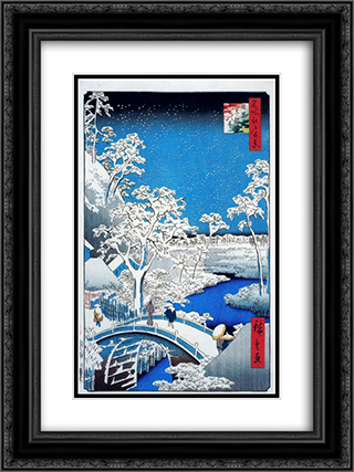 Drum Bridge and Setting Sun Hill, Meguro 18x24 Black or Gold Ornate Framed and Double Matted Art Print by Hiroshige