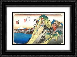 Hakone Kosuizu 24x18 Black or Gold Ornate Framed and Double Matted Art Print by Hiroshige