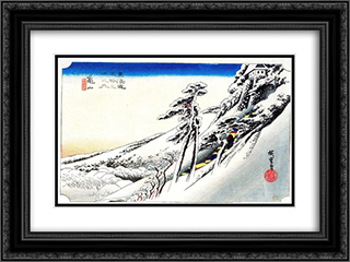 Kameyama 24x18 Black or Gold Ornate Framed and Double Matted Art Print by Hiroshige
