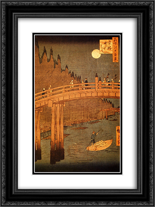 Kyobashi Bridge 18x24 Black or Gold Ornate Framed and Double Matted Art Print by Hiroshige