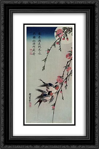 Moon, Swallows and Peach Blossoms 16x24 Black or Gold Ornate Framed and Double Matted Art Print by Hiroshige