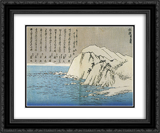 Mountains in the snow 24x20 Black or Gold Ornate Framed and Double Matted Art Print by Hiroshige