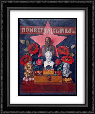 Hi, XVII Congress of the CPSU (B) 20x24 Black or Gold Ornate Framed and Double Matted Art Print by Ilya Mashkov