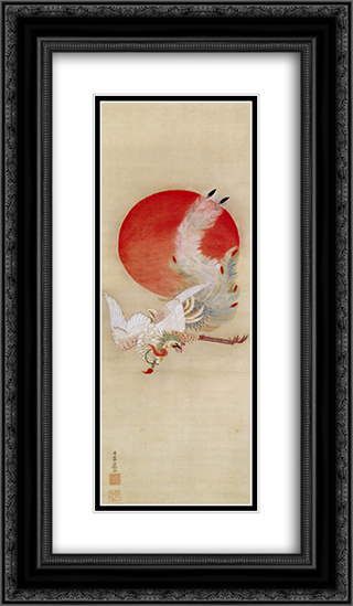 Phoenix and Sun 14x24 Black or Gold Ornate Framed and Double Matted Art Print by Ito Jakuchu