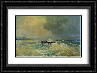 Boat at sea 24x18 Black or Gold Ornate Framed and Double Matted Art Print by Ivan Aivazovsky