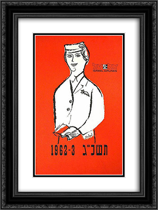 El Al (Poster) 18x24 Black or Gold Ornate Framed and Double Matted Art Print by Jean David