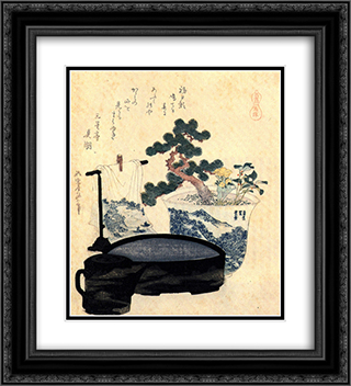 A lacquered washbasin and ewer 20x22 Black or Gold Ornate Framed and Double Matted Art Print by Katsushika Hokusai