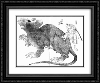 A monster rat from the Raigo Ajari Kaisoden 24x20 Black or Gold Ornate Framed and Double Matted Art Print by Katsushika Hokusai