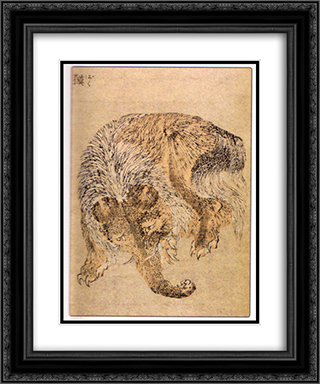Baku 20x24 Black or Gold Ornate Framed and Double Matted Art Print by Katsushika Hokusai