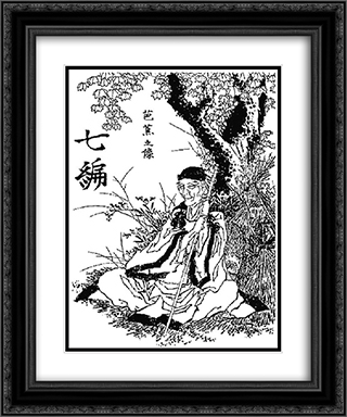Basho by Hokusai 20x24 Black or Gold Ornate Framed and Double Matted Art Print by Katsushika Hokusai