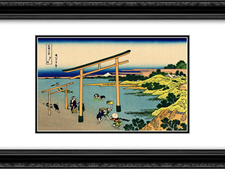 Bay of Noboto 24x18 Black or Gold Ornate Framed and Double Matted Art Print by Katsushika Hokusai