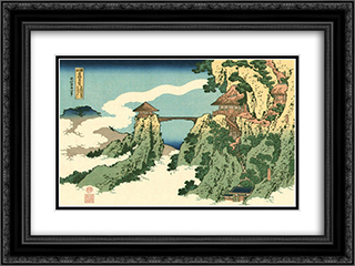 Bridge in the Clouds 24x18 Black or Gold Ornate Framed and Double Matted Art Print by Katsushika Hokusai