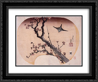 Cherry Blossoms and Warbler 24x20 Black or Gold Ornate Framed and Double Matted Art Print by Katsushika Hokusai