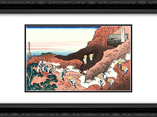 Climbing on Mt. Fuji 24x18 Black or Gold Ornate Framed and Double Matted Art Print by Katsushika Hokusai