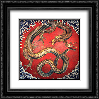 Dragon 20x20 Black or Gold Ornate Framed and Double Matted Art Print by Katsushika Hokusai