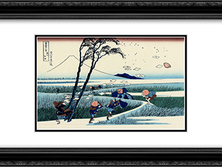 Ejiri in the Suruga province 24x18 Black or Gold Ornate Framed and Double Matted Art Print by Katsushika Hokusai