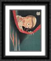 Hyaku monogatari Kohada Koheiji 20x24 Black or Gold Ornate Framed and Double Matted Art Print by Katsushika Hokusai