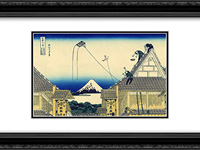 Mitsui Shop on Suruga Street in Edo 24x18 Black or Gold Ornate Framed and Double Matted Art Print by Katsushika Hokusai
