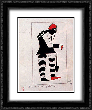 Attentive Worker 20x24 Black or Gold Ornate Framed and Double Matted Art Print by Kazimir Malevich