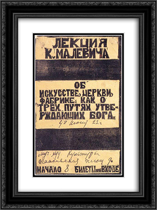 Billboard 18x24 Black or Gold Ornate Framed and Double Matted Art Print by Kazimir Malevich